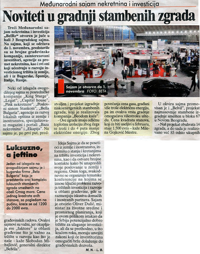 Blic, page B4-B5, on 31 October 2008
