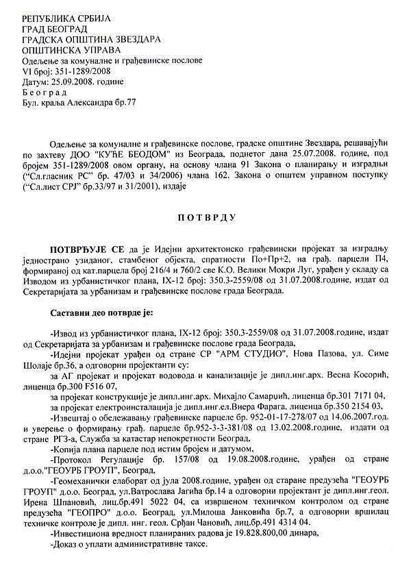 ku auml e obtained the certificate of conformity for certificate of conformity for amadeo ii part 2 or a4