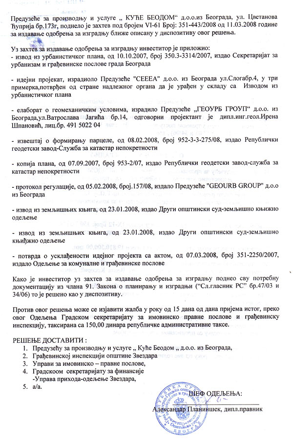 Building permit for Amadeo part 1 (page 2)